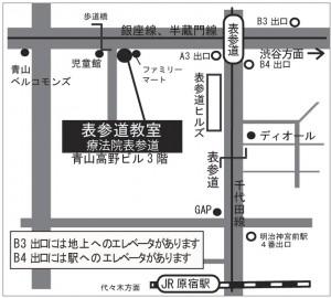 表参道地図HP用