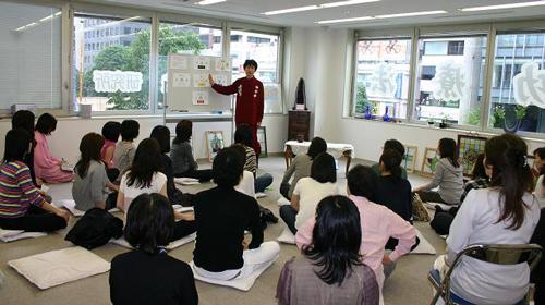 表参道教室紹介
