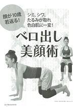 安心7月号内表紙