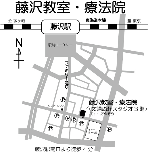 藤沢教室地図