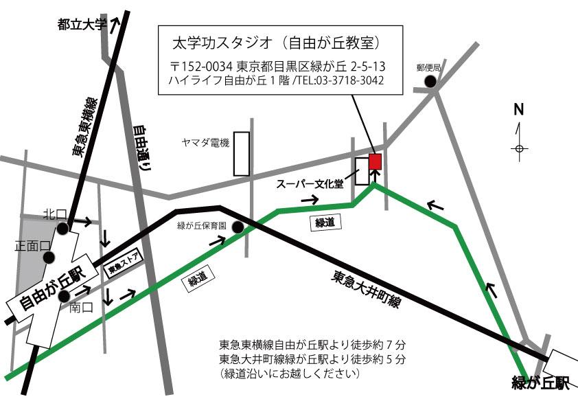 太学功スタジオ(自由が丘教室)地図