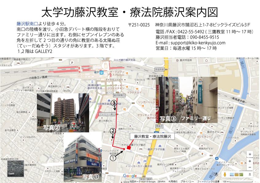 藤沢詳細地図