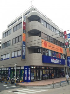 藤沢教室ビルoriginal